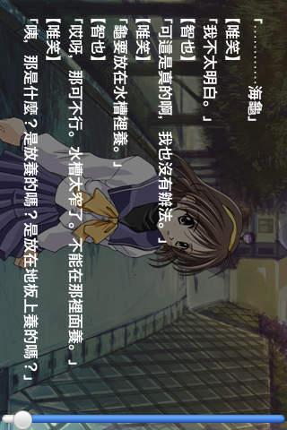 秋之回忆のスクリーンショット_3