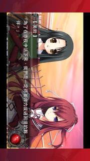 11eyes CrossOver -罪與罰與贖罪的少女-(繁體版)のスクリーンショット_4
