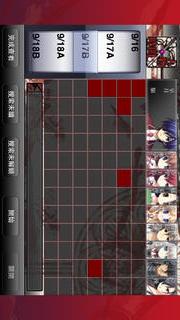 11eyes CrossOver -罪與罰與贖罪的少女-(繁體版)のスクリーンショット_5