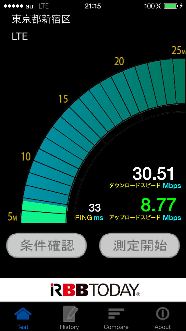 RBB TODAY SPEED TESTのスクリーンショット_1