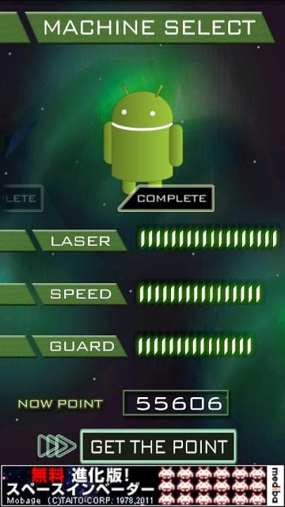 GalaxyLaser SURVIVALのスクリーンショット_5