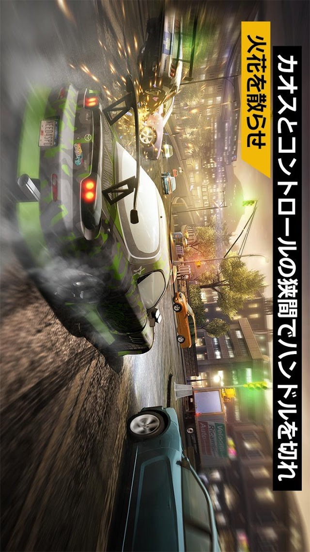 Need for Speed™ No Limitsのスクリーンショット_3