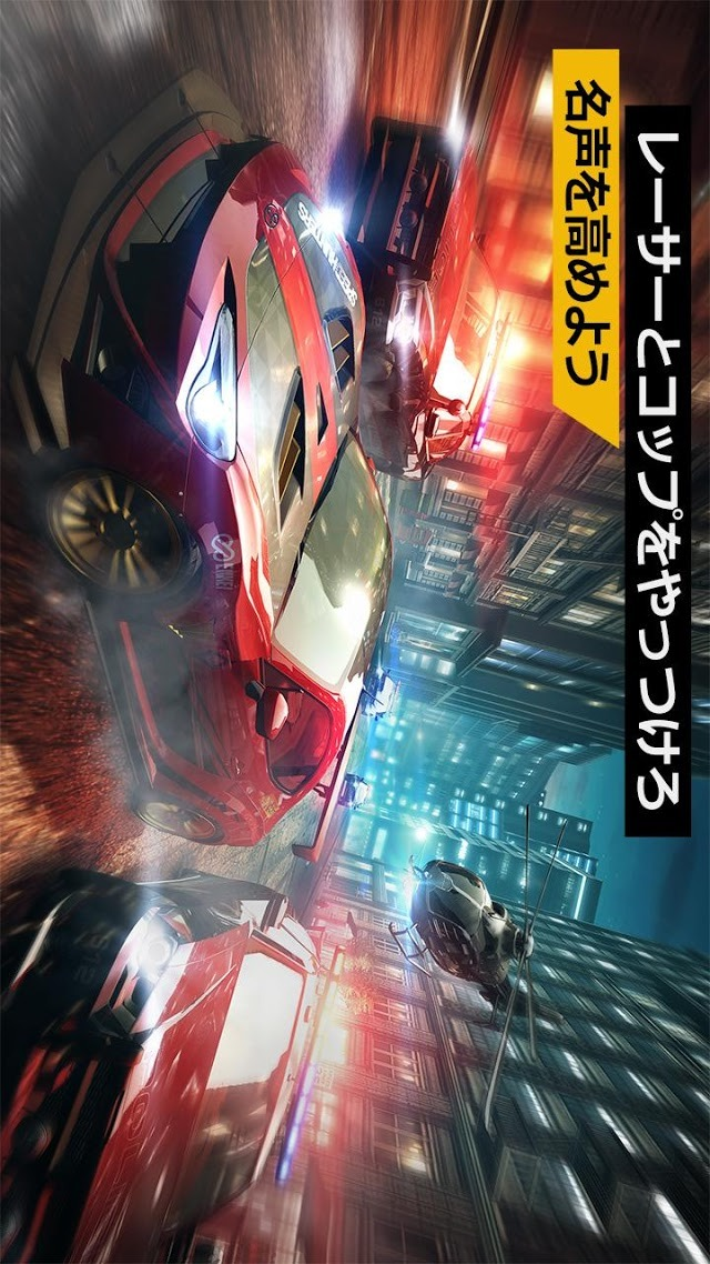 Need for Speed™ No Limitsのスクリーンショット_4