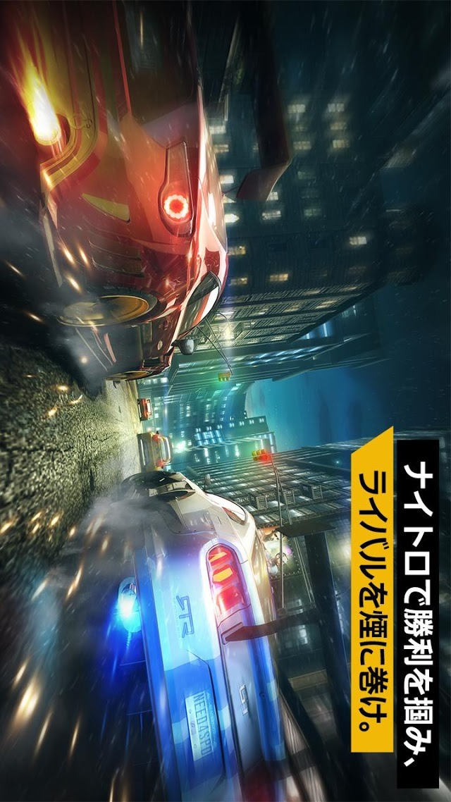 Need for Speed™ No Limitsのスクリーンショット_5