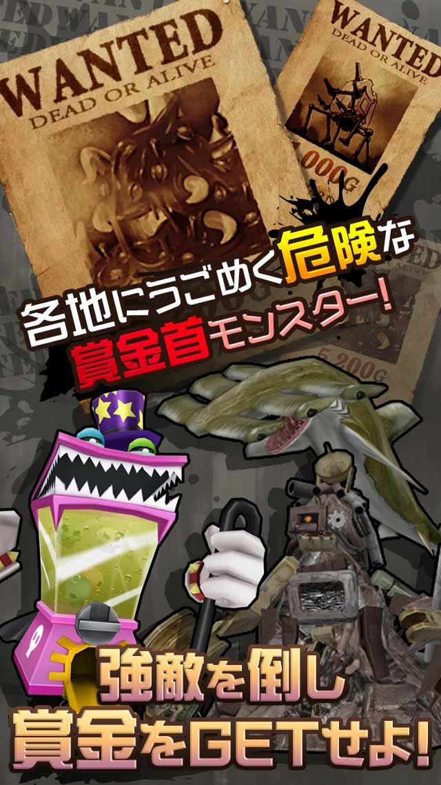 [祝12万人!]メタルサーガ ~荒野の方舟~のスクリーンショット_3