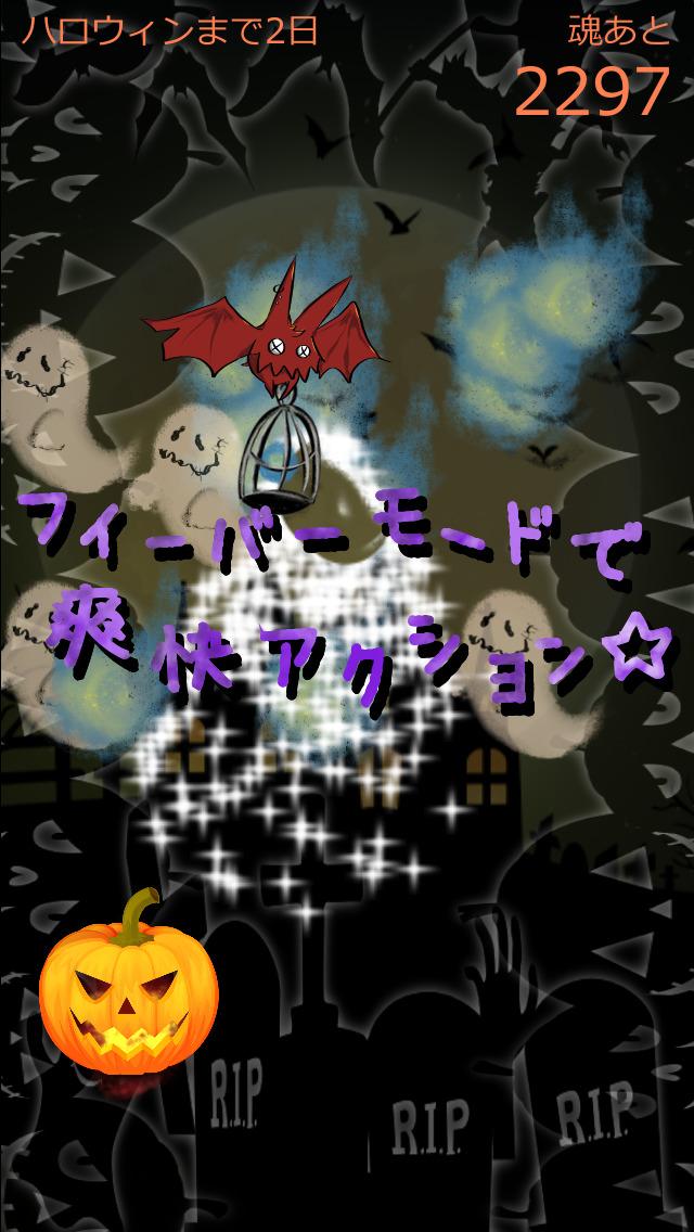 13日間のハロウィンの物語のスクリーンショット_3