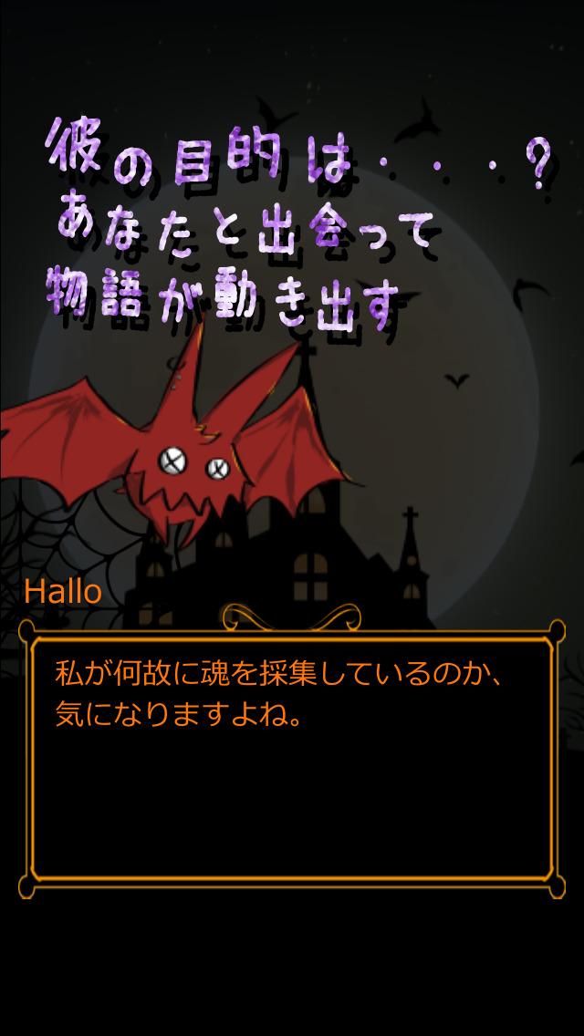 13日間のハロウィンの物語のスクリーンショット_4