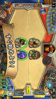 Hearthstone: Heroes of Warcraftのスクリーンショット_3