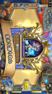 Hearthstone: Heroes of Warcraftのスクリーンショット_5