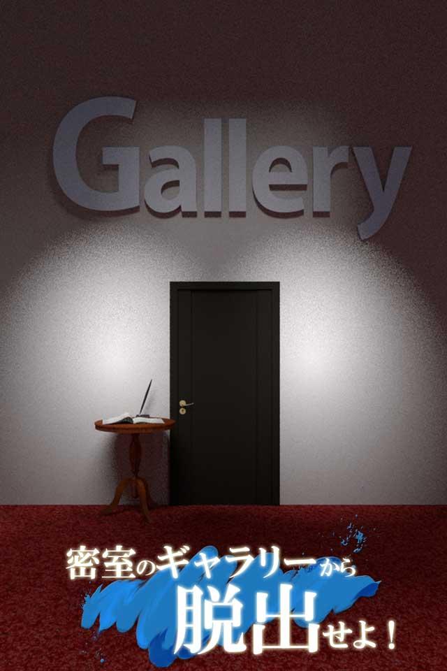 脱出ゲーム Galleryのスクリーンショット_1