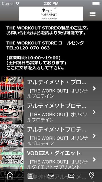 THE WORKOUT 公式アプリのスクリーンショット_3