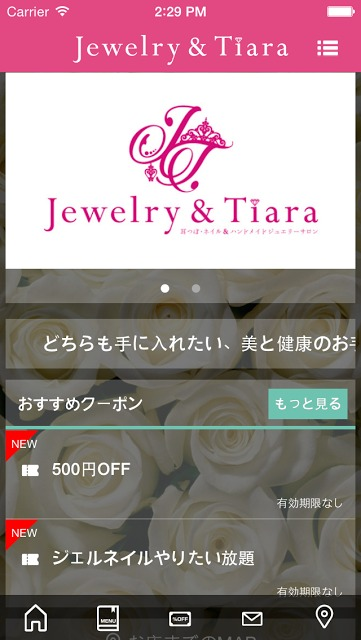 Jewelry&Tiaraのスクリーンショット_2