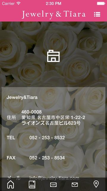 Jewelry&Tiaraのスクリーンショット_4