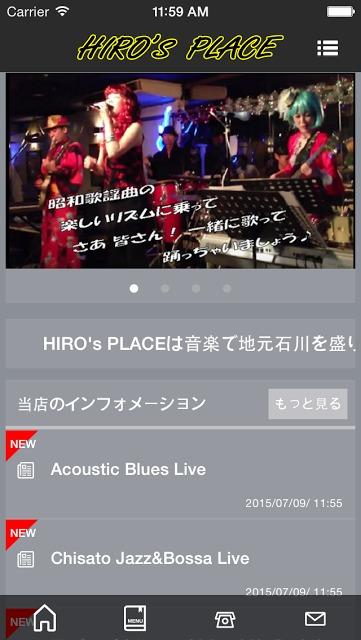 HIRO's PLACEのスクリーンショット_2