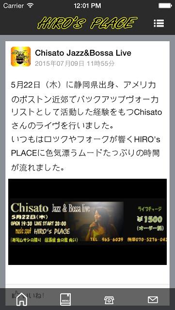 HIRO's PLACEのスクリーンショット_3