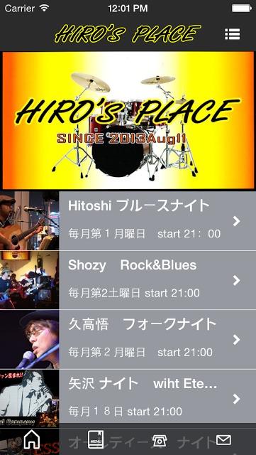 HIRO's PLACEのスクリーンショット_4