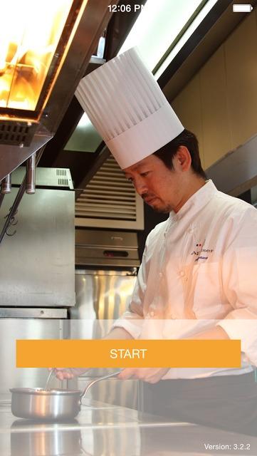 フランス料理 Apaiser(アペゼ)のスクリーンショット_1