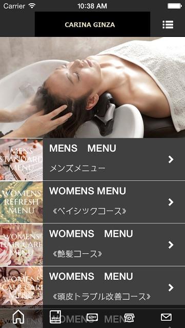 CARINA GINZAのスクリーンショット_3