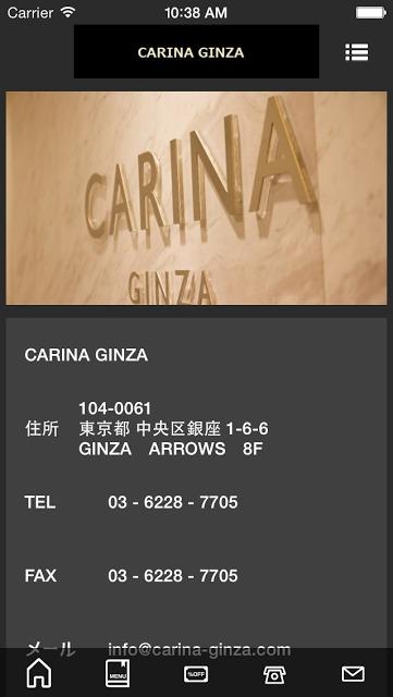 CARINA GINZAのスクリーンショット_4