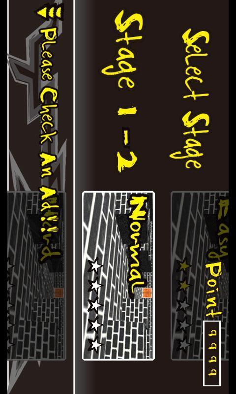 Crash Ballのスクリーンショット_3