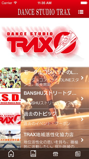 DANCE STUDIO TRAX RED版のスクリーンショット_2