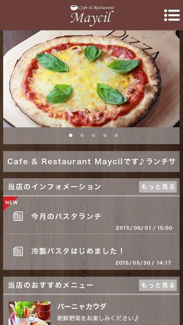 Cafe & Restaurant Maycilのスクリーンショット_1