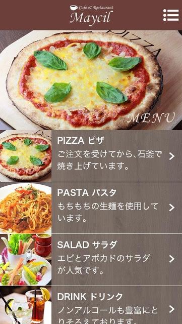 Cafe & Restaurant Maycilのスクリーンショット_2