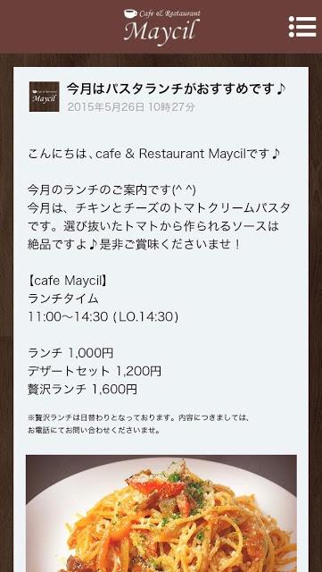 Cafe & Restaurant Maycilのスクリーンショット_3