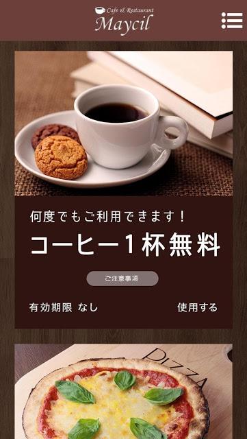 Cafe & Restaurant Maycilのスクリーンショット_4