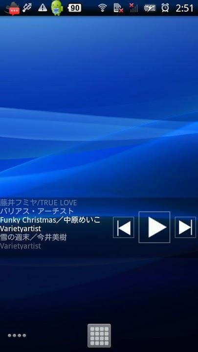 MusicWidgetのスクリーンショット_1