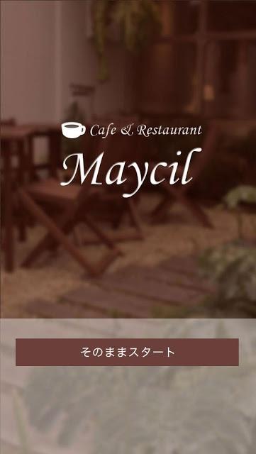 Cafe & Restaurant Maycilのスクリーンショット_5