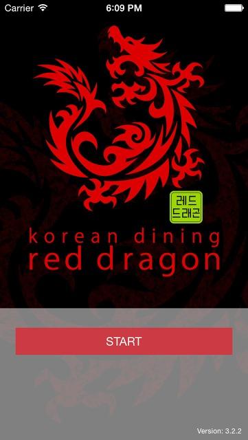 koreandining reddragonのスクリーンショット_1