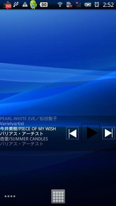 MusicWidgetのスクリーンショット_2