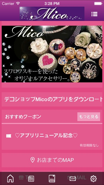 デコショップ 〜 Mico 〜のスクリーンショット_1