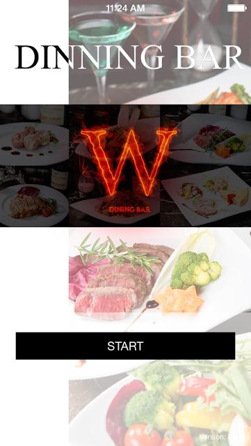 Diningbar Wのスクリーンショット_1