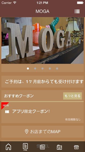 hair studio MOGAのスクリーンショット_1