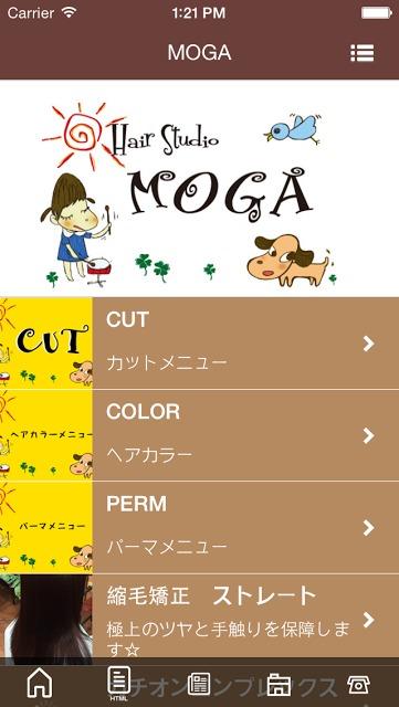 hair studio MOGAのスクリーンショット_2