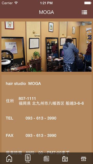 hair studio MOGAのスクリーンショット_3