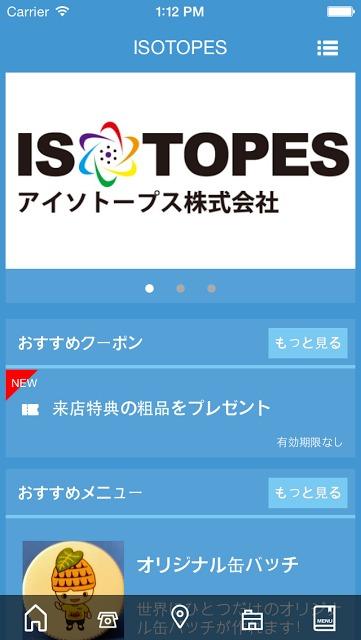 ISOTOPESのスクリーンショット_1