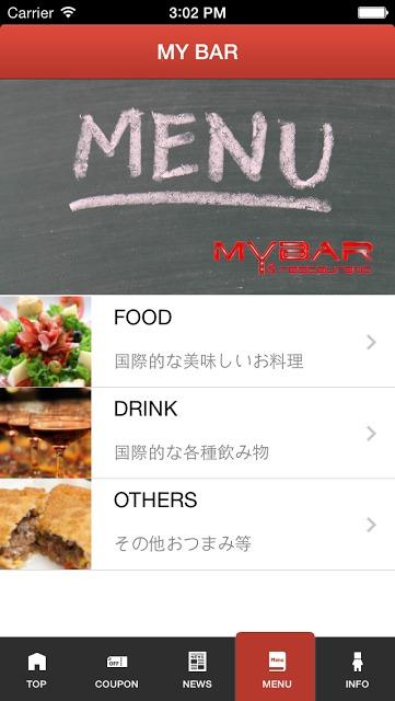 MyBarのスクリーンショット_1
