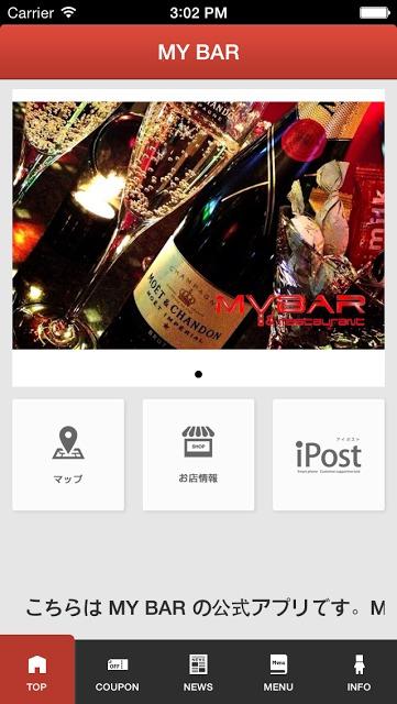 MyBarのスクリーンショット_3