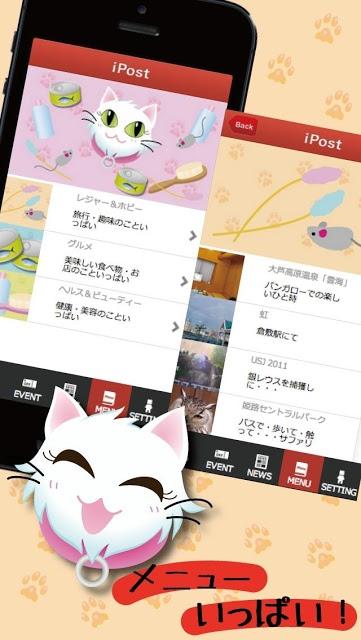 みーちゃんのスクリーンショット_3
