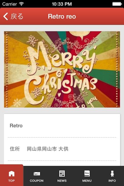 Retro reoのスクリーンショット_3
