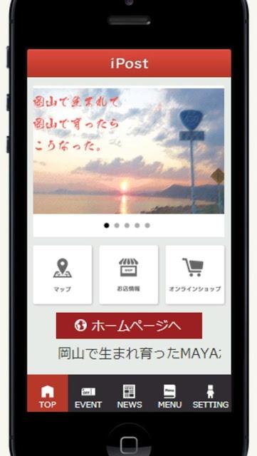 Okyama Photo Galleryのスクリーンショット_1