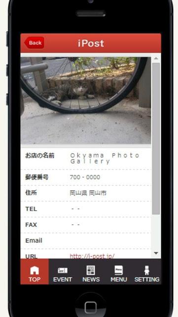 Okyama Photo Galleryのスクリーンショット_2