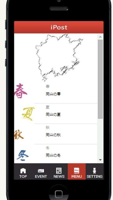 Okyama Photo Galleryのスクリーンショット_3