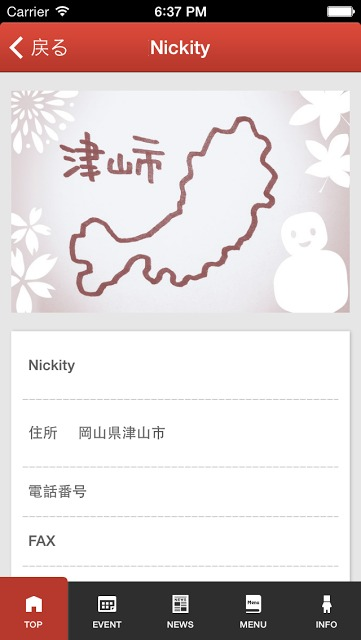 Nickityのスクリーンショット_2