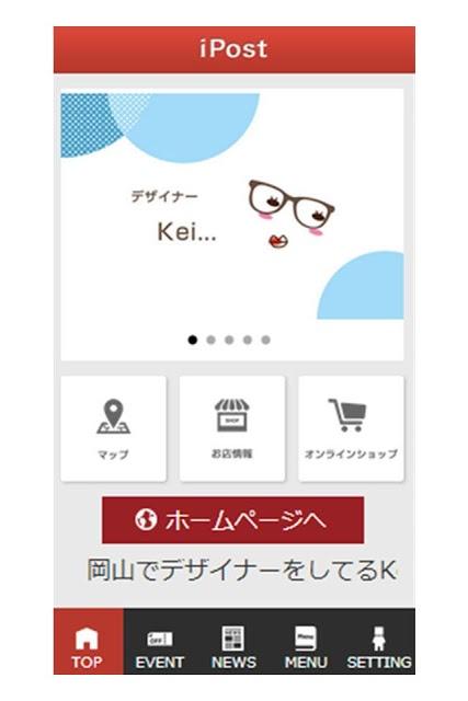 Keiのスクリーンショット_1