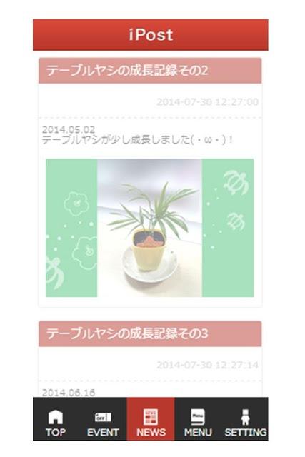 Keiのスクリーンショット_3