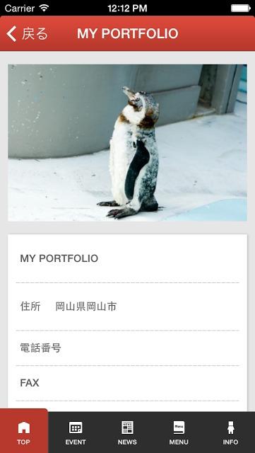 MY PORTFOLIOのスクリーンショット_2